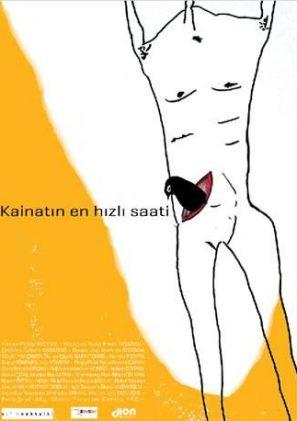 kainatin-en